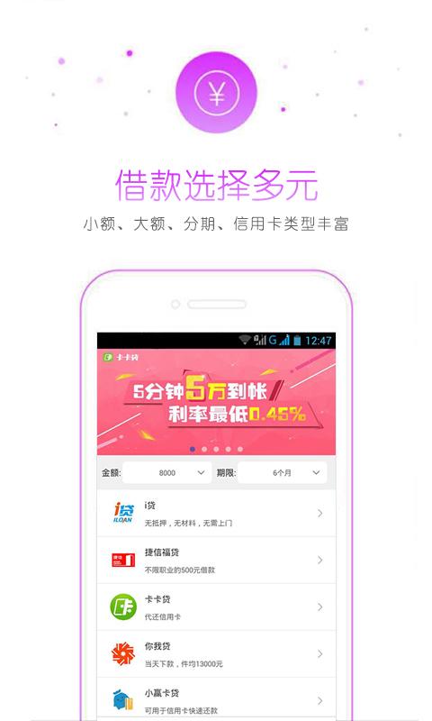 点贷钱包app官方手机版下载  V1.0图1