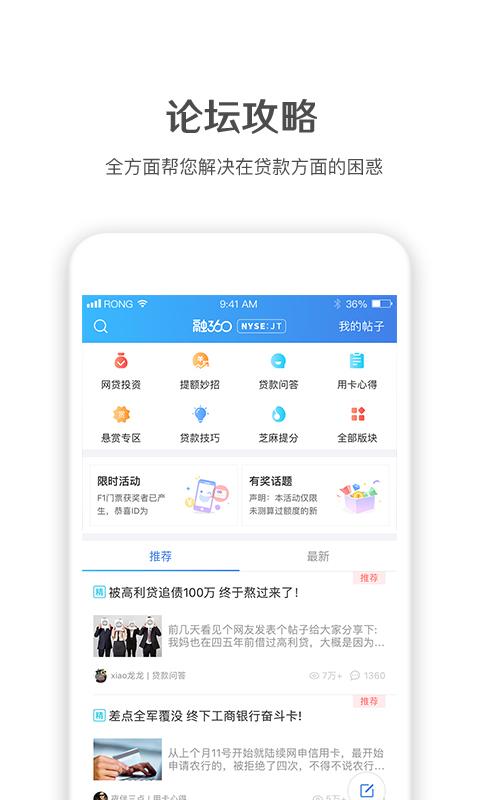 小牛贷款官方app手机版下载  v1.0.0图3