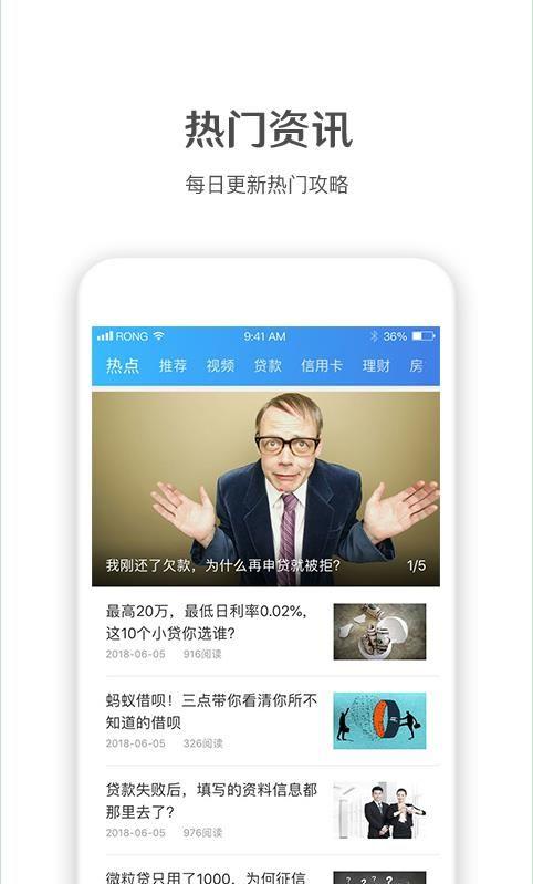 小牛贷款官方app手机版下载图片1