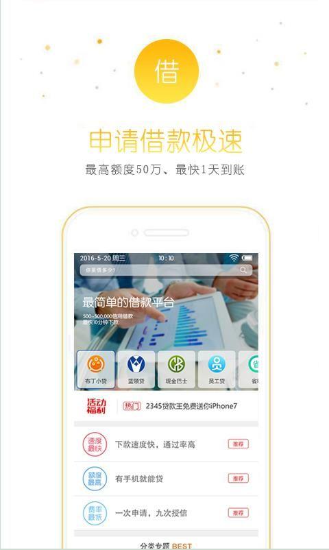 点贷钱包app官方手机版下载图片1