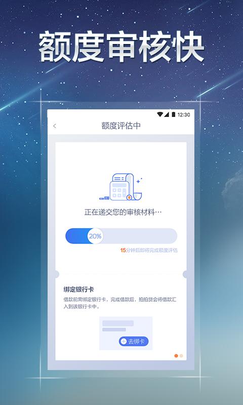 金满钱包贷款app官方版下载图4: