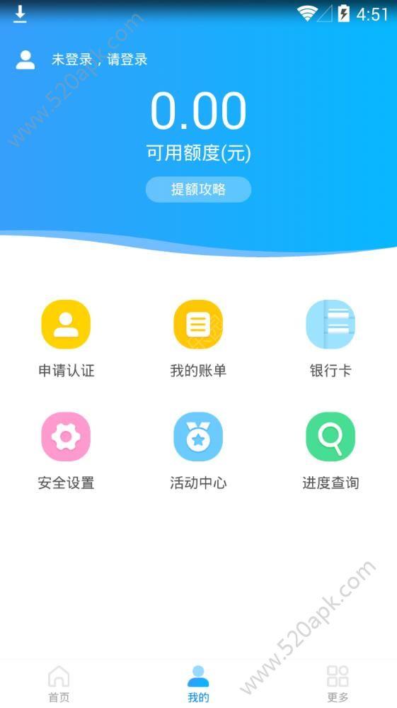 花薪萝卜贷款app下载手机版图2: