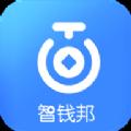 智钱邦app