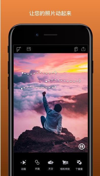 抖音烟雾特效相机软件app下载  v1.0图1