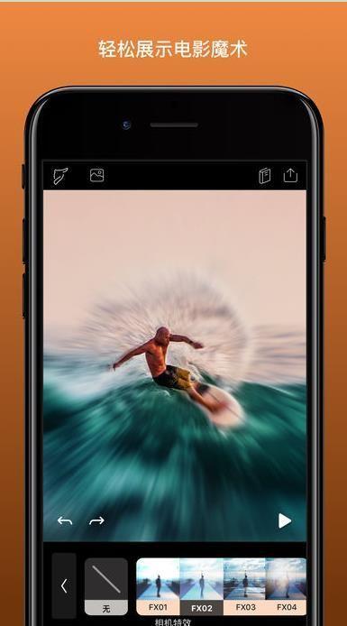 抖音烟雾特效相机软件app下载  v1.0图3