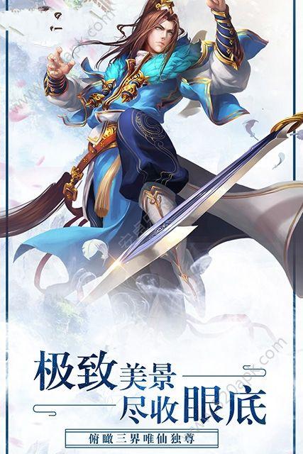 紫青无双手机必赢亚洲56.net正版官方网站下载图2: