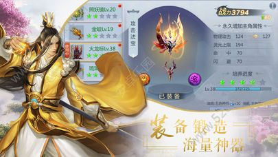 沧海传说56net必赢客户端官网版下载图1: