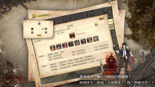 尘世荒野之息必赢亚洲56.net官方必赢亚洲56.net手机版版图2: