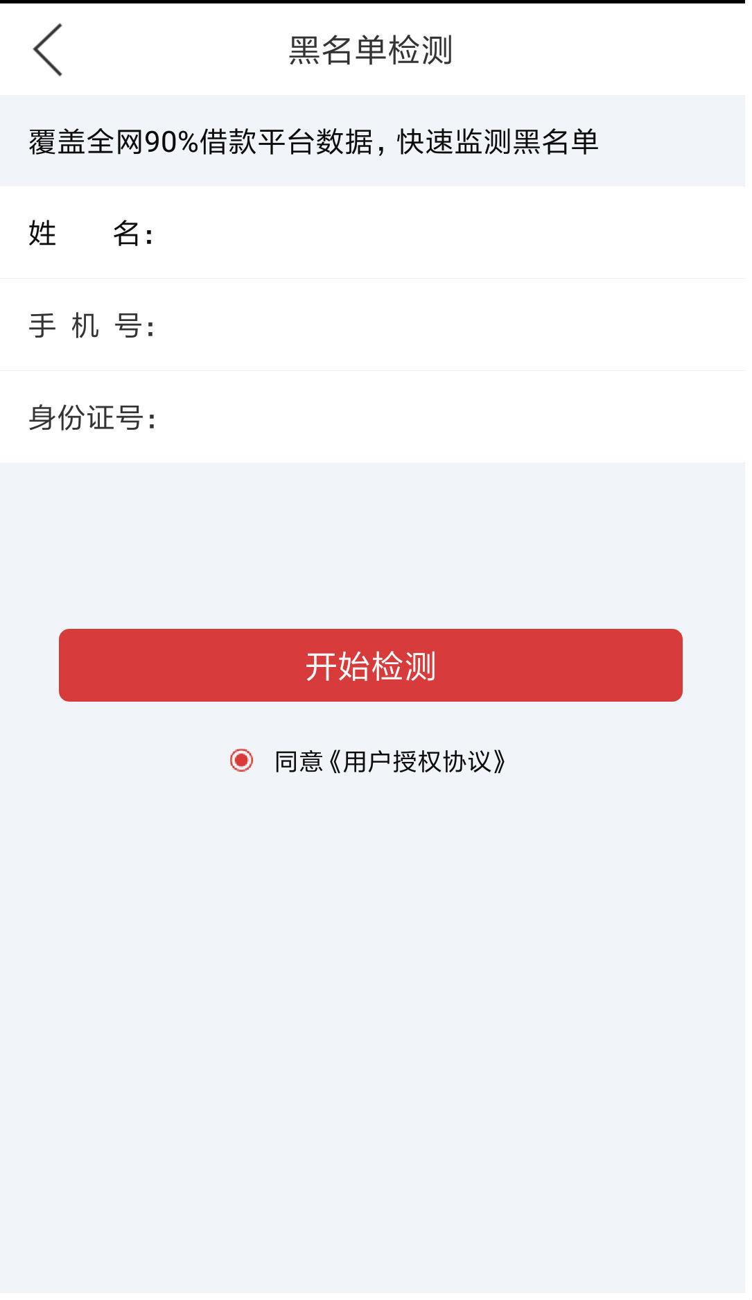 有鱼钱包app官方手机版下载  v1.0.0图1