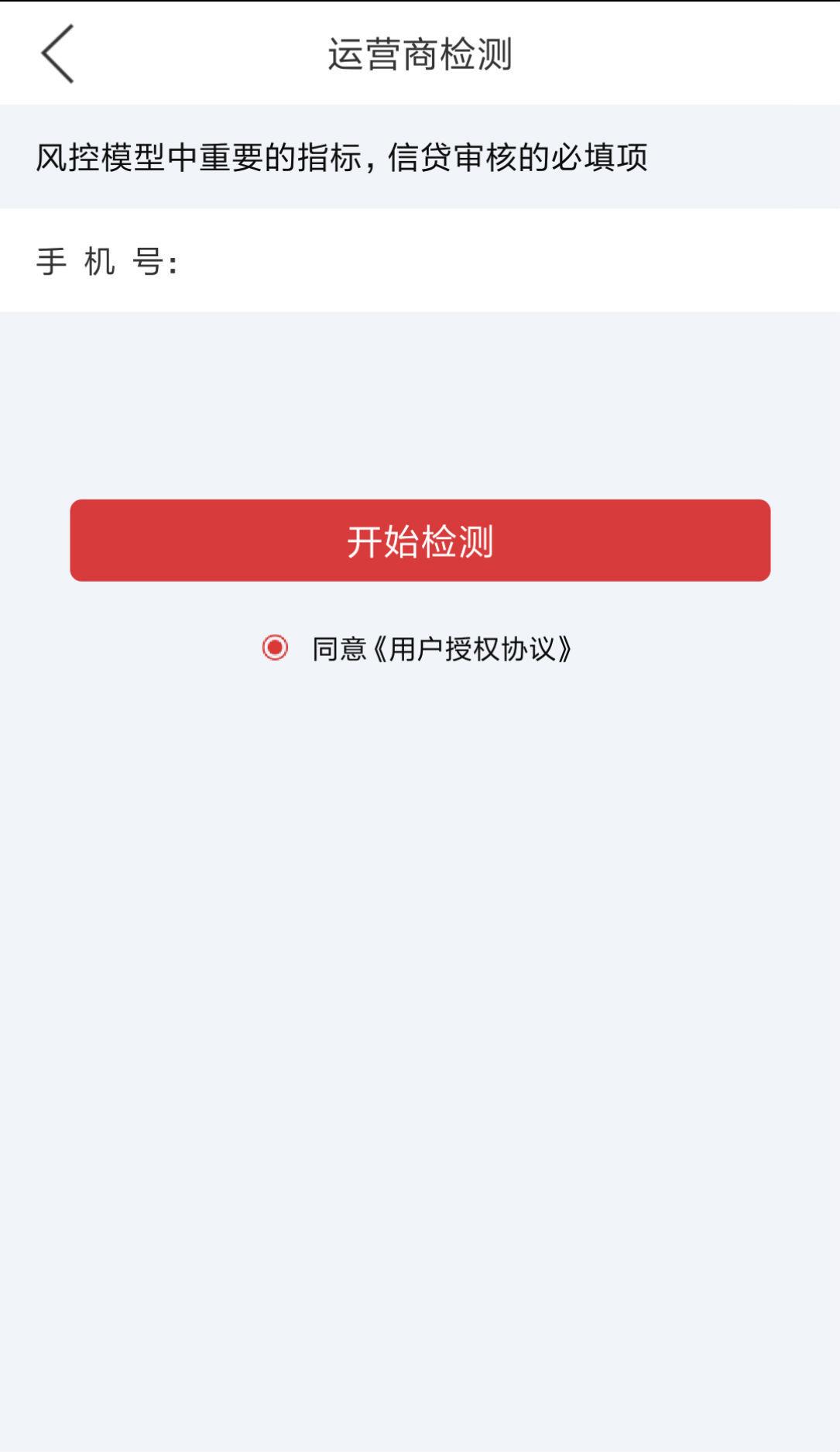 有鱼钱包app官方手机版下载  v1.0.0图2