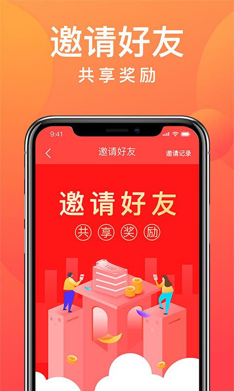 麻袋财富官网app手机版下载  v5.3.0图3