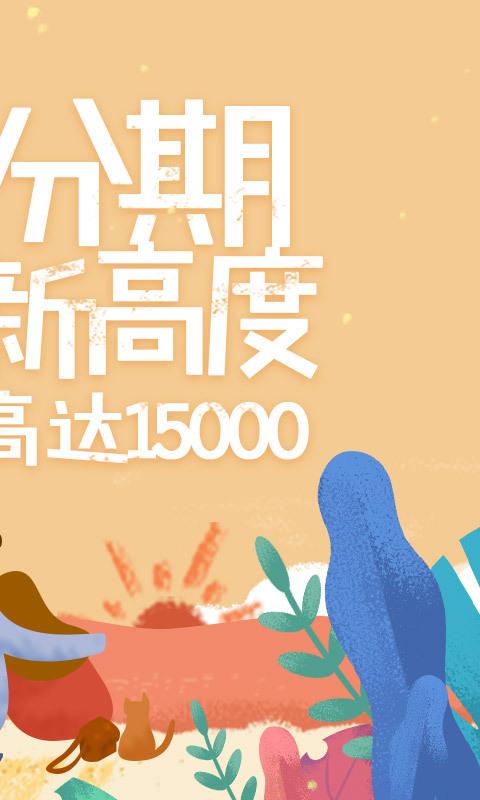 51金邮贷app官方手机版下载图2: