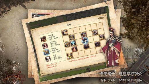 尘世荒野之息必赢亚洲56.net官方必赢亚洲56.net手机版版图4: