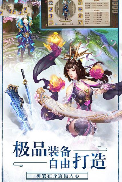 紫青无双手机必赢亚洲56.net正版官方网站下载图片1