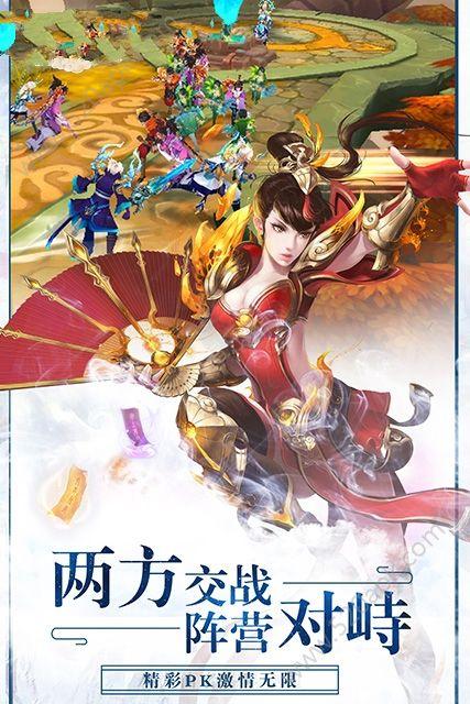 紫青无双手机必赢亚洲56.net正版官方网站下载图1: