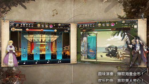 尘世荒野之息必赢亚洲56.net官方必赢亚洲56.net手机版版图片1
