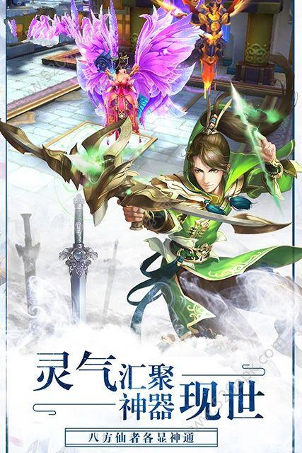 紫青无双手机必赢亚洲56.net正版官方网站下载图4: