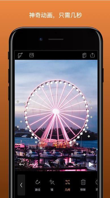 抖音烟雾特效相机软件app下载图片1