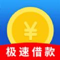51金邮贷app