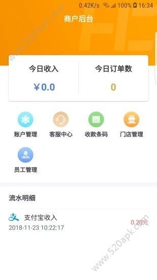 盒橙宝app官方手机版下载图3: