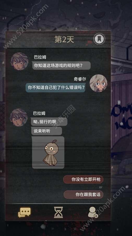 7Days游戏官方下载最新安卓版图3: