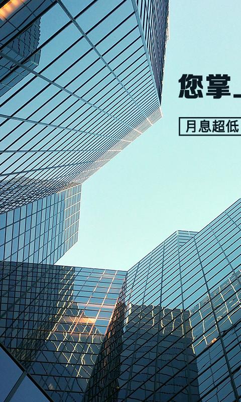 迷你云贷款app官方版下载图1: