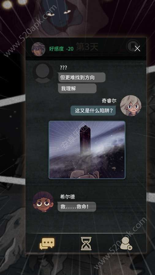 7Days游戏官方下载最新安卓版图4: