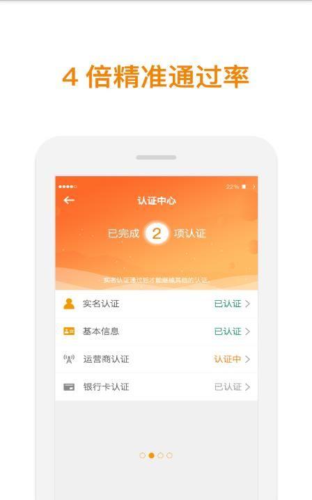 茗辰易贷app手机版下载  v1.00.05图2