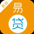 茗辰易贷app手机版下载 v1.00.05