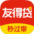 友得贷贷款app官方手机版下载 v1.0.1