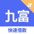 九富钱包贷款app手机版下载 v1.0.5