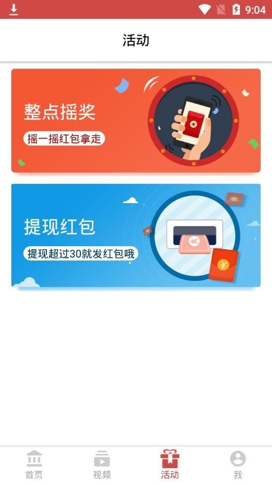 达人转app官方手机版下载  v1.0.0图2