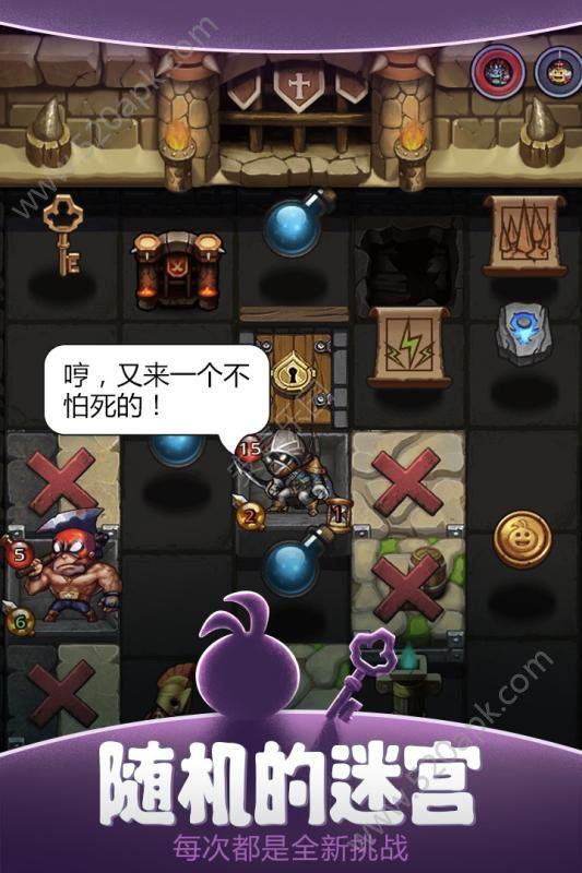不思议迷宫官方网站正版游戏  v0.8.190606.05-0.0.156图4