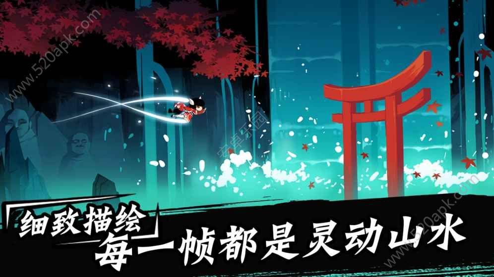 忍者必须死3手机游戏官网下载安卓版  v1.0.88图1