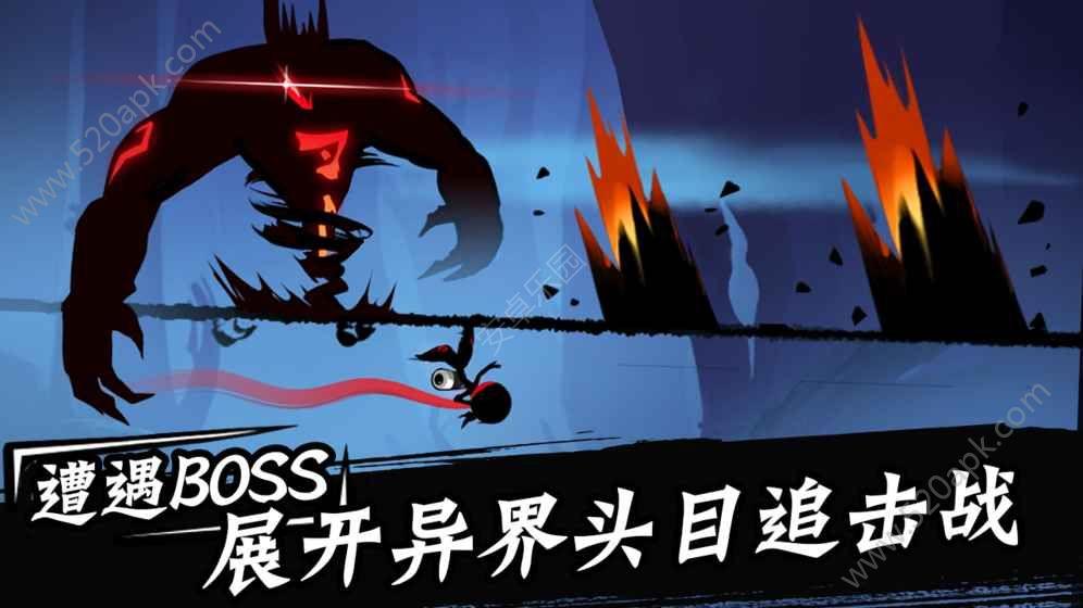 忍者必须死3手机游戏官网下载安卓版  v1.0.88图5