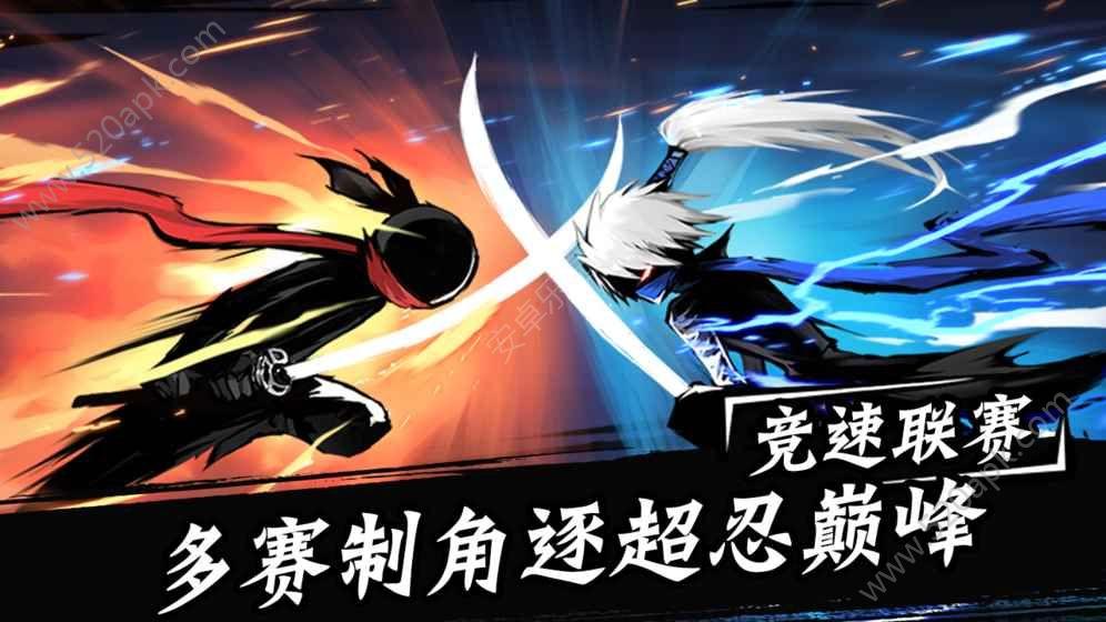 忍者必须死3手机游戏官网下载安卓版  v1.0.88图3