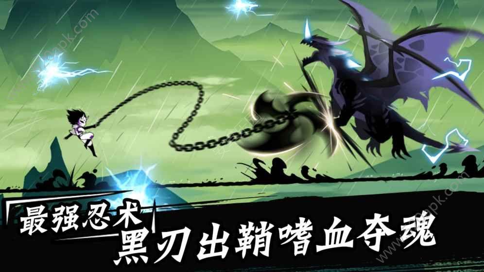 忍者必须死3手机游戏官网下载安卓版  v1.0.88图4