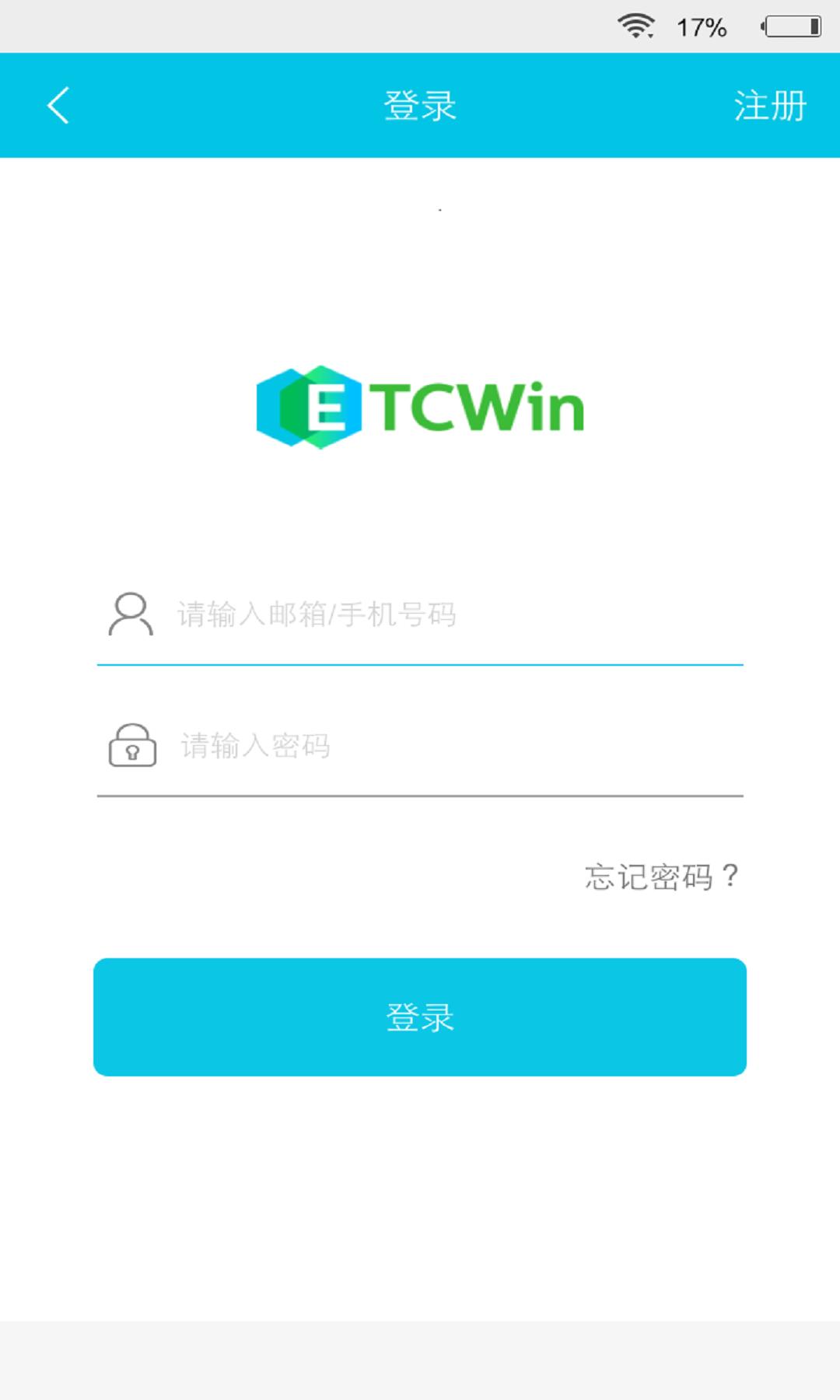 赢币网国际交易平台注册app下载地址图4: