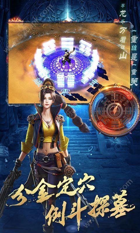 游龙传说手机游戏官方正式版下载图4: