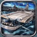 战舰风云决战太平洋56net必赢客户端下载九游版 v1.0