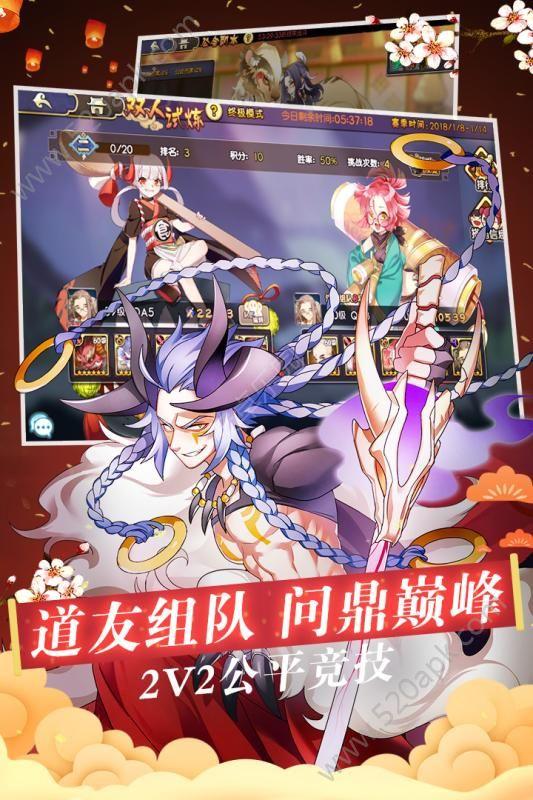 元气封神官方唯一指定网站正版必赢亚洲56.net  v4.0.2图2