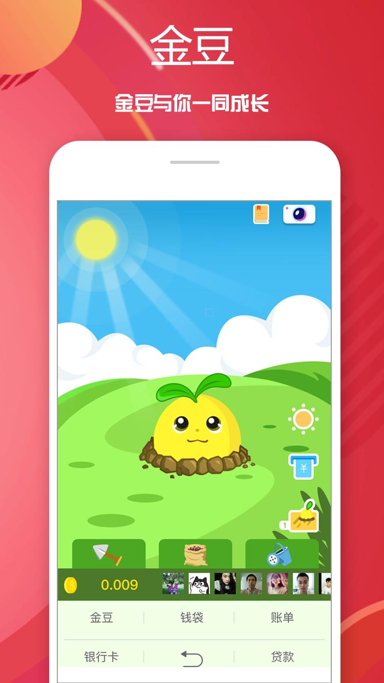 VV社交官方手机版app下载图4: