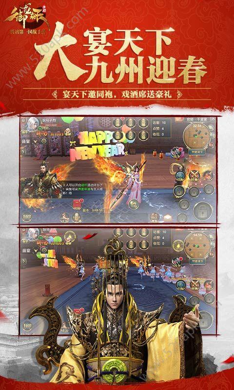 腾讯御龙在天官方网站正版必赢亚洲56.net  v1.318.0.1图1