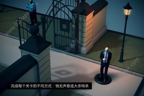 代号47出击手机游戏安卓最新版图3: