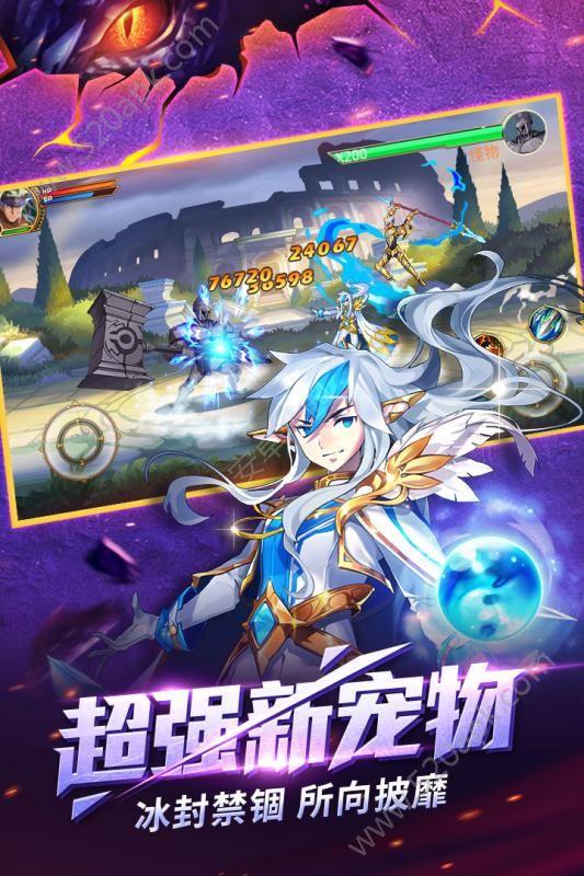 时空猎人必赢亚洲56.net手机最新版本图3: