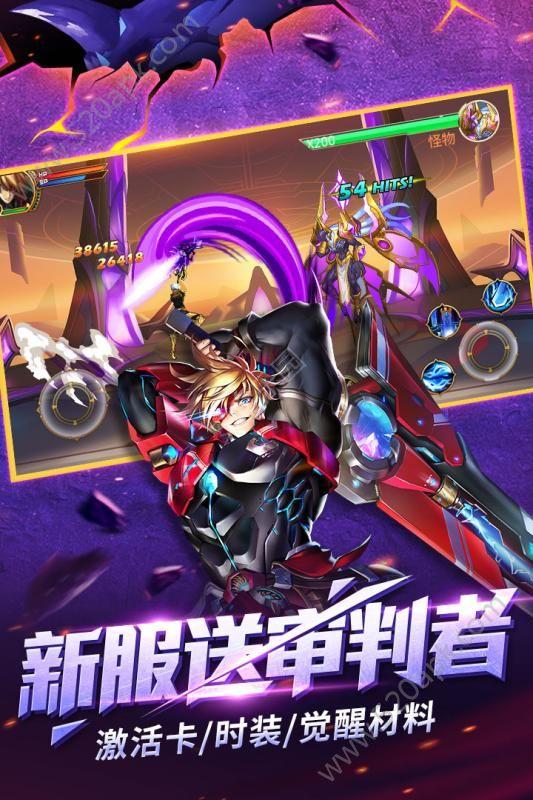 时空猎人必赢亚洲56.net手机最新版本图4: