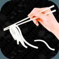 抖音udon乌冬面手机游戏中文汉化安卓版 v1.0.2