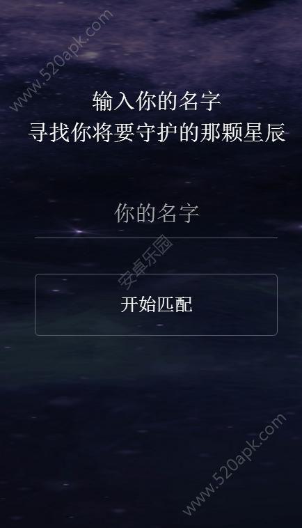 网易以你之名守护汉字H5手机版游戏官方正版在线玩图4: