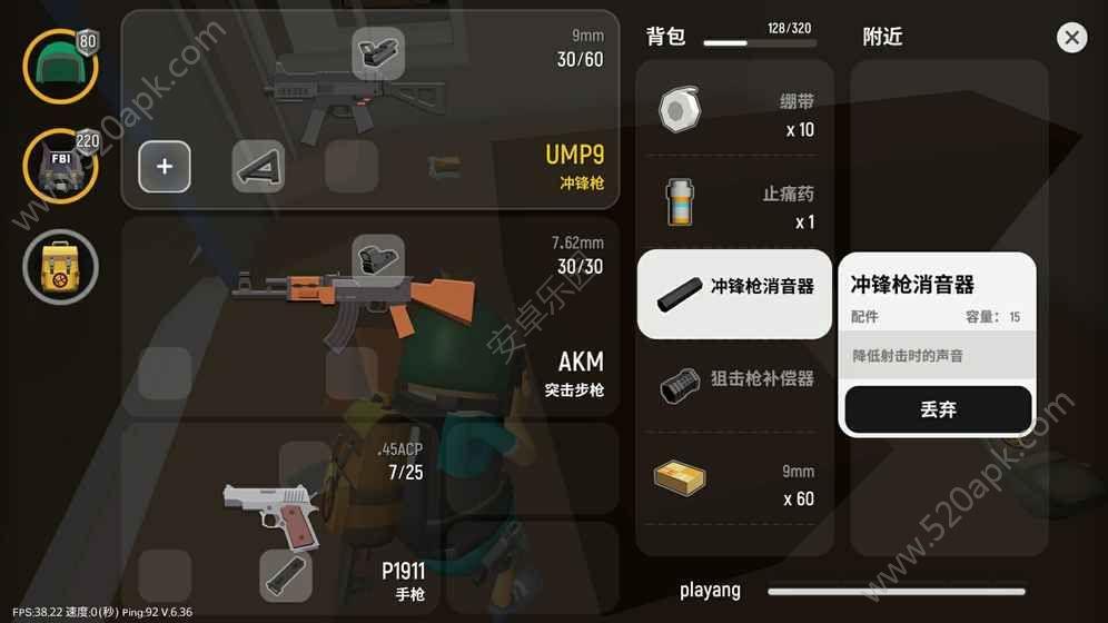 香肠派对游戏官方网站下载最新版  v7.24图3