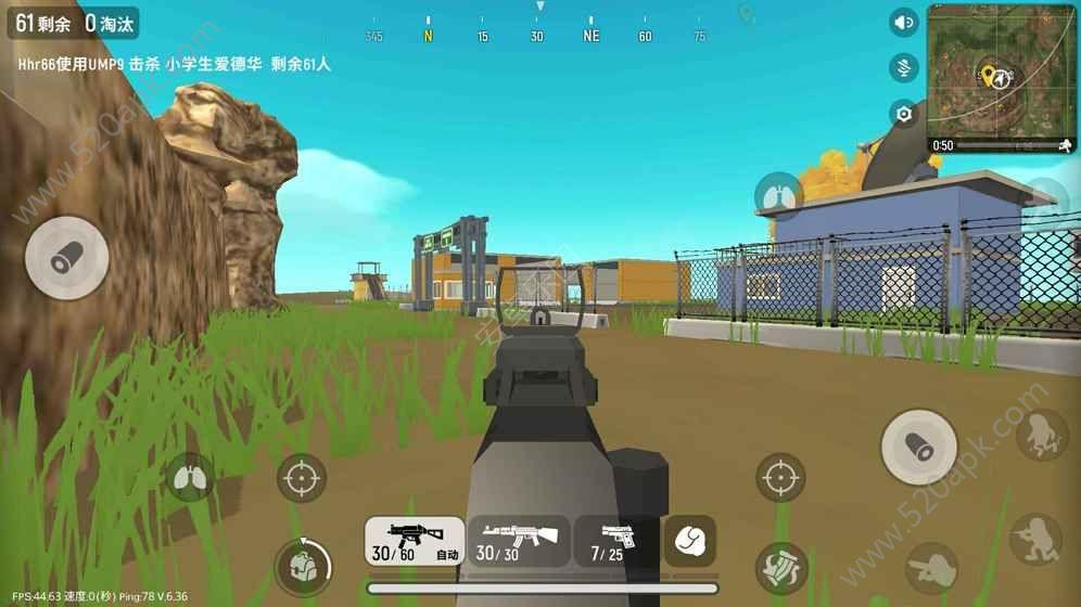 香肠派对游戏官方网站下载最新版  v7.24图1